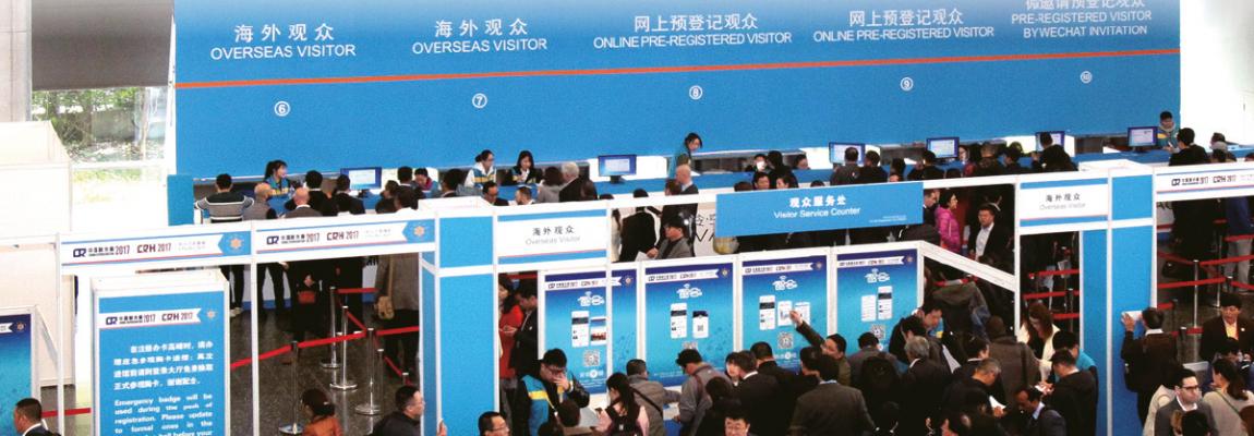 China Refrigeration 2019