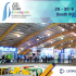Expo Acaire Barranquilla 2019